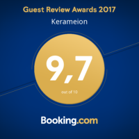 kerameion-hotel-athens-booking